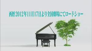 20120713233537