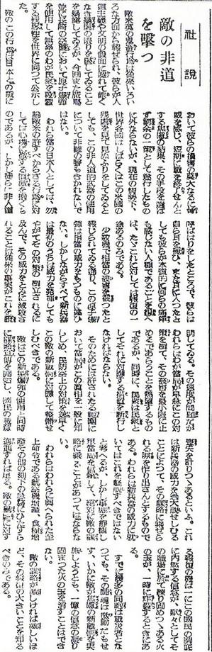 Asahi_exerpt