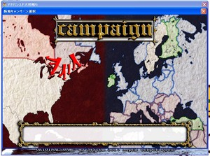 Two_campaigns